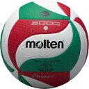 モルテン(molten) バレーボール 4号球 軽量 フリスタテック 軽量バレーボール 軽量4号球 V4M5000-L (キッズ)