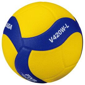 ミカサ(MIKASA) バレーボール 4号軽量球 (小学校用) 練習球 V420W-L 自主練 (キッズ)