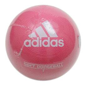 【10/25はエントリーで会員ランク別P10倍】アディダス(adidas) ソフトドッジボール 2号球 ピンク AD210P (キッズ)