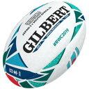 【買いまわりでポイント最大10倍!】ギルバート 2019年ラグビーワールドカップ 日本代表記念レプリカボール5号 GB-901…