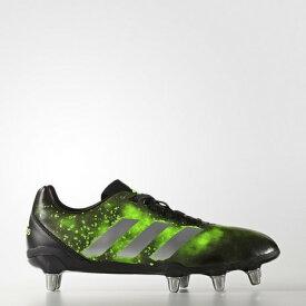 アディダス(adidas) 【多少の傷汚れ箱なし等訳あり大奉仕】カカリ SG BA9041 (Men's)