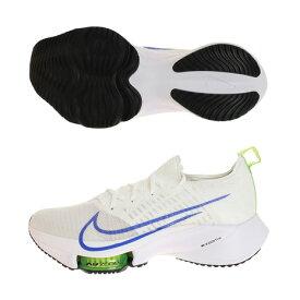 ナイキ(NIKE) ランニングシューズ エアズーム テンポネクスト% CI9923-103 ジョギングシューズ 厚底 カーボン (メンズ)