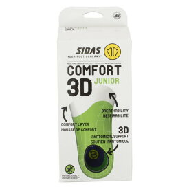 シダス(sidas) コンフォート ジュニア インソール 326895 高機能中敷き 子ども用 (キッズ)