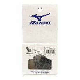 ミズノ(MIZUNO) スパイクピン 二段平行タイプ アタッチメント専用(オールウェザートラック用) 8ZA302 (Men's、Lady's、Jr)