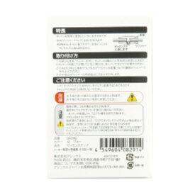 【8月11日までエントリーででP5倍~】アシックス(ASICS) ゼッケンスナップ QRZ002.42 オンライン価格 (Men's)