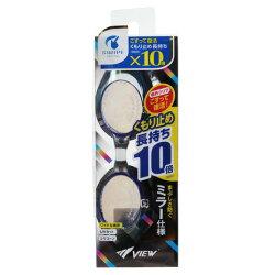 https://image.rakuten.co.jp/supersportsxebio/cabinet/1/8400602/6939620_3_m.jpg