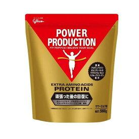 グリコ(glico) エキストラ アミノアシッド プロテイン サワーミルク味 G76037 560g オンライン価格 (メンズ、レディース)