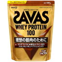 ザバス(SAVAS) ホエイプロテイン リッチショコラ CZ7382 1050g 約50食入 (メンズ、レディース)