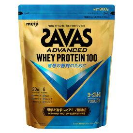 ザバス(SAVAS) ホエイプロテイン 100 ヨーグルト風味 CZ7396 1050g 約50食入 (メンズ、レディース)