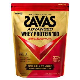 ザバス(SAVAS) ホエイプロテイン 100 ココア風味 CZ7429 2520g 約120食入 (メンズ、レディース)