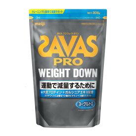 ザバス(SAVAS) アスリートウェイトダウン ヨーグルト風味 大豆 減量 336g 約16食入 (メンズ、レディース)