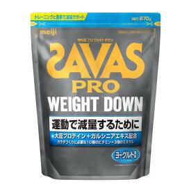 ザバス(SAVAS) アスリートウェイトダウン ヨーグルト風味 大豆 減量 945g 約45食入 (メンズ、レディース)