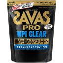 ザバス(SAVAS) プロ WPIクリア 840g 約40食分 2631076 プロテイン (メンズ、レディース)