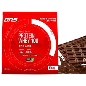 ディーエヌエス(DNS) プロテイン ホエイ100 プレミアムチョコレート風味 1050g 約30食入 (メンズ、レディース)