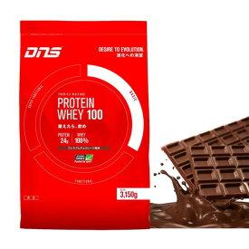 ディーエヌエス(DNS) プロテイン ホエイ100 プレミアムチョコレート風味 3150g 90食入 (メンズ、レディース)