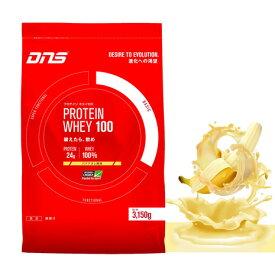 ディーエヌエス(DNS) プロテイン ホエイ100 バナナオレ風味 3150g 90食入 (メンズ、レディース)