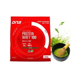 ディーエヌエス(DNS) プロテイン ホエイ100 抹茶風味 1050g 約30食入 (メンズ、レディース)