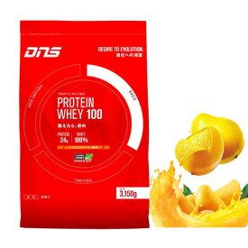 ディーエヌエス(DNS) プロテイン ホエイ100 トロピカルマンゴー風味 3150g 90食入 (メンズ、レディース)