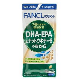 【11月1日24h限定!エントリーでP10倍〜】ファンケル(FANCL) DHA・EPA&ナットウキナーゼのちから (Men's、Lady's)