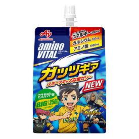 【6/5 24h限定 エントリーでP10倍〜】アミノバイタル(amino VITAL) アミノバイタル ガッツギア マスカット味 250g (Jr)
