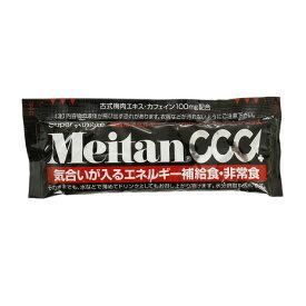 梅丹本舗 メイタン・サイクルチャージ・カフェインプラス 4006 (メンズ、レディース)