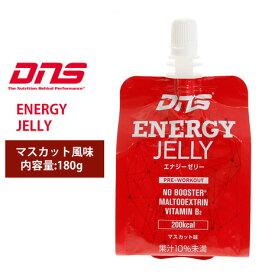 ディーエヌエス(DNS) ENERGY JELLY マスカット味 (メンズ、レディース)