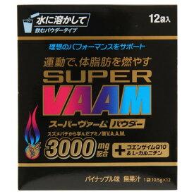 ヴァーム(VAAM) スーパーヴァームパウダー12袋入 パイナップル味 2650952 (メンズ)