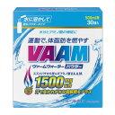 ヴァーム(VAAM) ヴァームウォーターパウダー30袋入 グレープフルーツ味 2650964 (Men's)