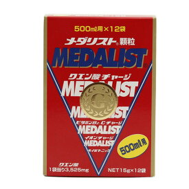 メダリスト(MEDALIST) メダリスト顆粒 500mL用 12袋入り (メンズ、レディース)