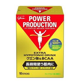 グリコ(glico) エキストラハイポトニックドリンク クエン酸&BCAA グレープフルーツ味 70782 (メンズ、レディース)