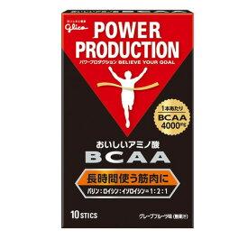 グリコ(glico) おいしいアミノ酸 BCAA グレープフルーツ味 G70861 (メンズ、レディース)