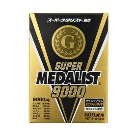 メダリスト(MEDALIST) スーパーメダリスト 顆粒 500ml用 8袋入り 889149 (メンズ、レディース)
