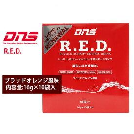 ディーエヌエス(DNS) レッド レボリューショナリー エネルギードリンク ブラッドオレンジ風味160g (メンズ、レディース)