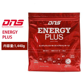 ディーエヌエス(DNS) ENERGY PLUS オンライン価格 (メンズ、レディース)