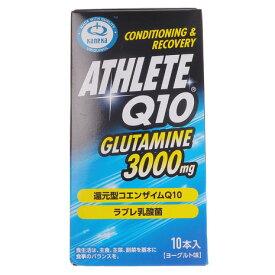 カネカ ATHLETE Q10 グルタミンパウダー ヨーグルト味 10本入り