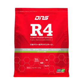 ディーエヌエス(DNS) R4 アルティメット リカバリー アドバンテージ レモンライム風味630g IC19AR4 (メンズ、レディース)