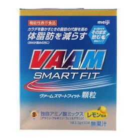 ヴァーム(VAAM) スマートフィット顆粒 レモン風味 10袋入 3.3g 2650011 (メンズ、レディース)