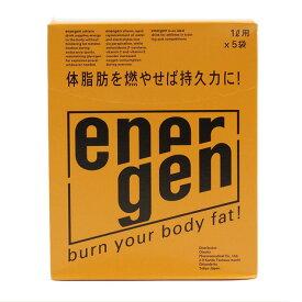 【11月25日!エントリー&楽天カード決済でP10倍〜】エネルゲン(energen) エネルゲン 粉末 5袋入り 1L用 (Men's、Lady's、Jr)