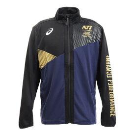 アシックス(ASICS) A77トレーニングジャケット 2031B652.002 オンライン価格 (メンズ)