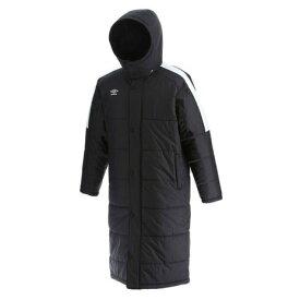 アンブロ(UMBRO) トレーニング ロングパデッドコート UUUQJK33 BLK スポーツウェア アウター ベンチコート オンライン価格 (メンズ)