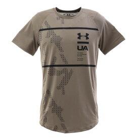 アンダーアーマー(UNDER ARMOUR) 【ポイント15倍】【多少の傷汚れありの為大奉仕】Tシャツ MK-1プリント 半袖Tシャツ 1327251 SLB/BLK AT (メンズ)