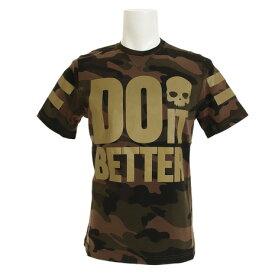 ハイドロゲン(HYDROGEN) DO IT BETTER Tシャツ RG0002 CAMO オンライン価格 (Men's)