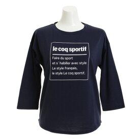 ルコック スポルティフ(Lecoq Sportif) 【ゼビオグループ限定】 7分袖シャツ QMWLJA13XB NVY (Lady's)