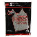 ヘインズ(Hanes) 赤2パック タンクトップ HM2-K701 060 オンライン価格 (メンズ)