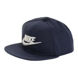 ナイキ(NIKE) 帽子 キッズ ジュニア プロ アジャスタブル キャップ AV8015-410 日よけ (キッズ)