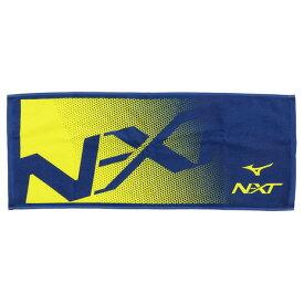 ミズノ(MIZUNO) NXTフェイスタオル 箱入り 32JY010325 (Men's、Lady's、Jr)