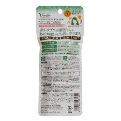 https://image.rakuten.co.jp/supersportsxebio/cabinet/1/9330109/6569837_1_m.jpg