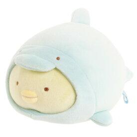 すみっコぐらし(Sumikkogurashi) スーパーもーちもちぬいぐるみ イルカになりきりのぺんぎん MY06501 (メンズ、レディース、キッズ)