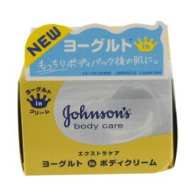 ジョンソンエンドジョンソン(Johnson&Johnson) J&J ボディケア エクストラケアクリーム100g