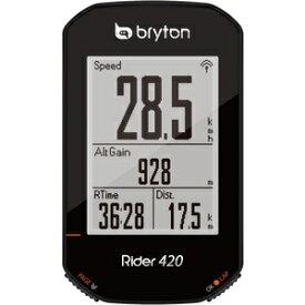 【お買い物マラソン期間中ポイント10倍!!】 bryton(ブライトン) Rider420C (ライダー420C) ケイデンスセンサー付 TB0F0R420CBLK 【サイクルコンピューター】【サイコン】【サイクルメーター】【送料無料】